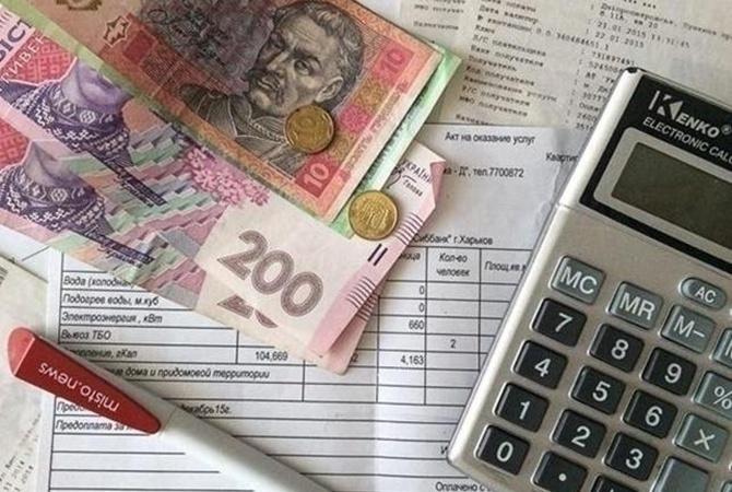 Стало известно, где зафиксировали наибольший размер субсидии в Украине — названа сумма