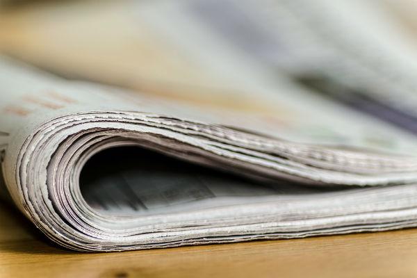 Почта России повысит тарифы на доставку прессы