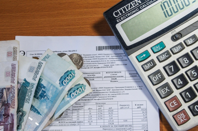 С 1 июля в Мурманской области снова вырастут тарифы на коммуналку