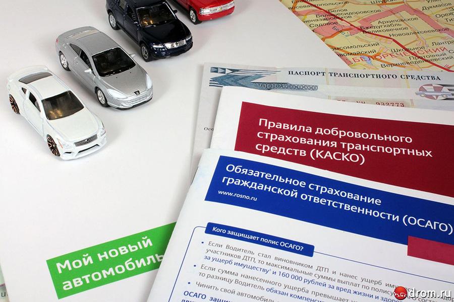В РФ вступили в силу новые правила тюнинга автомобилей и схема решения споров по ОСАГО