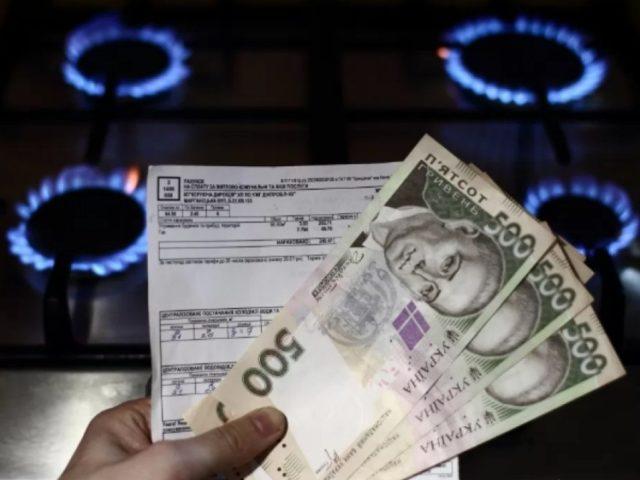 Украинцев ожидают новые тарифы на коммуналку: что изменится уже в июне