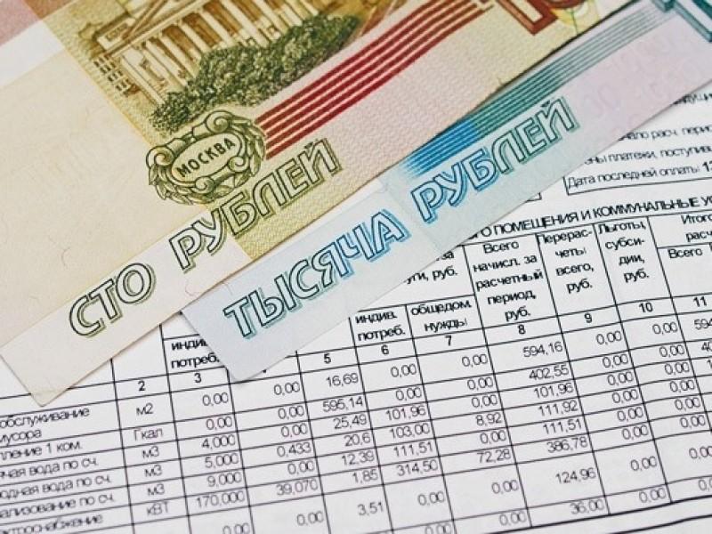 На Камчатке с 1 июля снизят тарифы на отопление и горячую воду