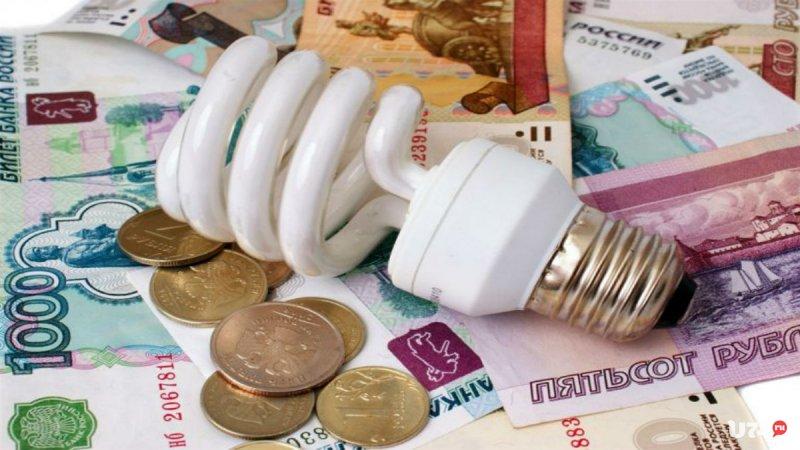 Электричество подешевеет для всех, если Забайкалье перейдёт на нерыночный тариф