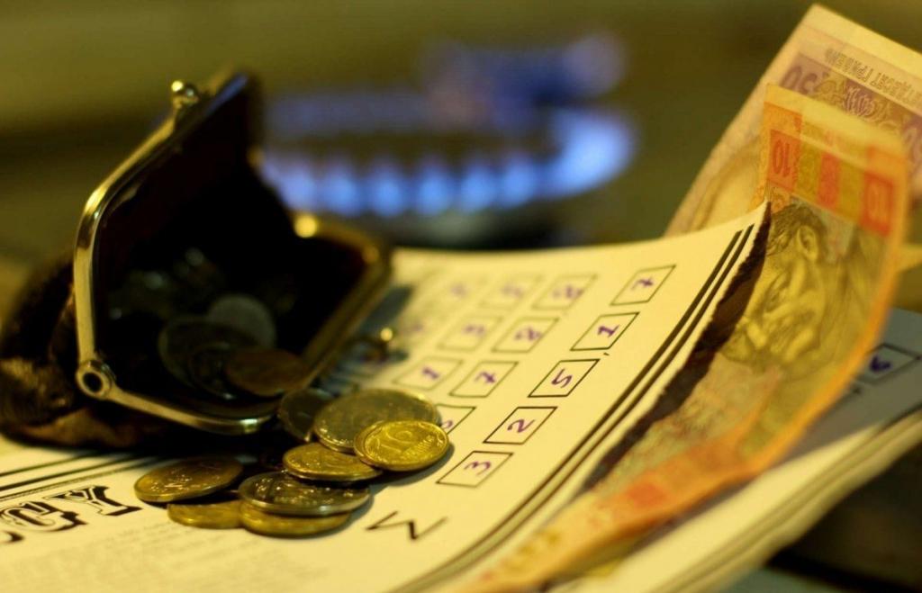 В Украине резко изменили тариф на газ