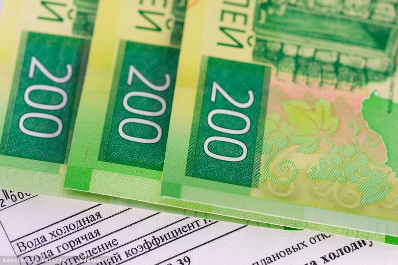 Тарифы на комуслуги в Томской области с июля вырастут до 15 процентов