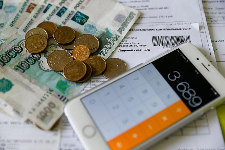 В Подмосковье введут новые тарифы на услуги ЖКХ