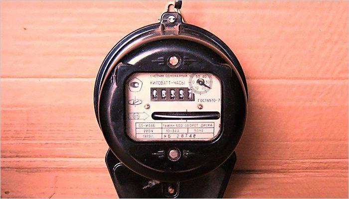 С 1 июля тариф на электричество для жителей Брянска вырастет на 13 копеек
