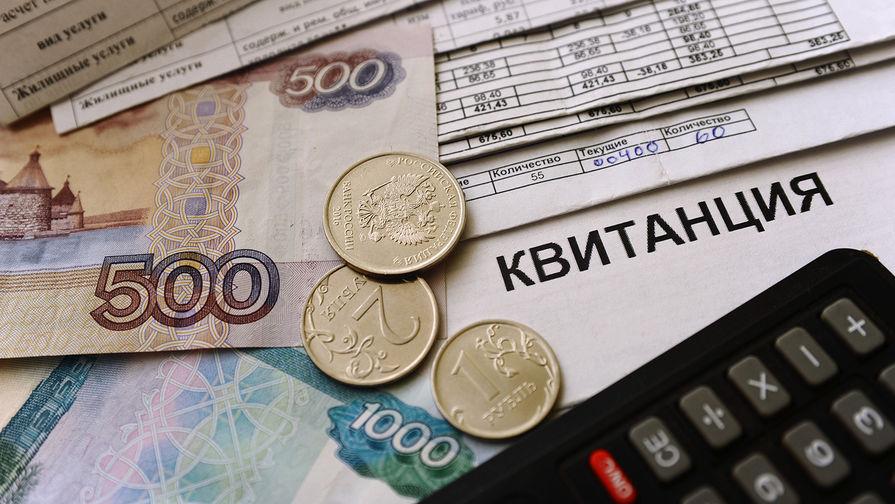 В Крыму с 1 июля повышаются тарифы на коммунальные услуги
