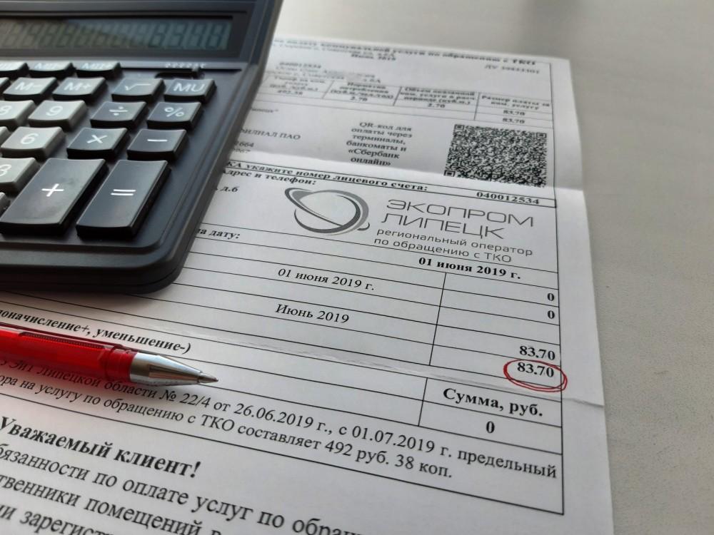 Плата за услугу по обращению с ТКО останется прежней