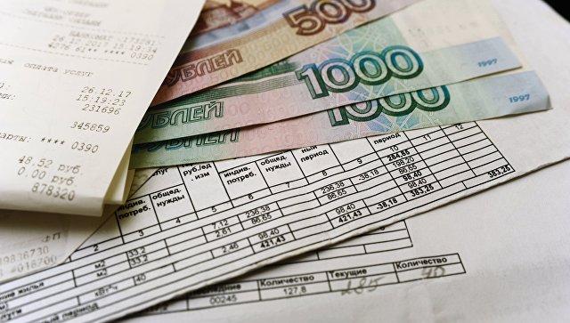 Новосибирские власти повысили тариф на тепло сверх запланированного