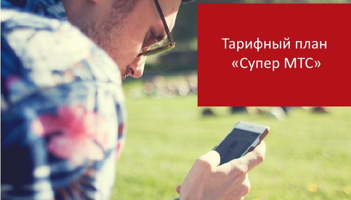 С 30 июля в Крыму подорожают услуги мобильной связи