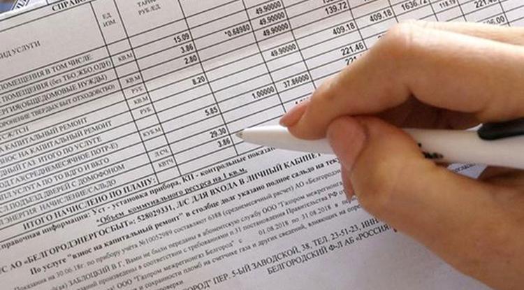 УК в Белгороде незаконно повысила тариф на содержание жилья