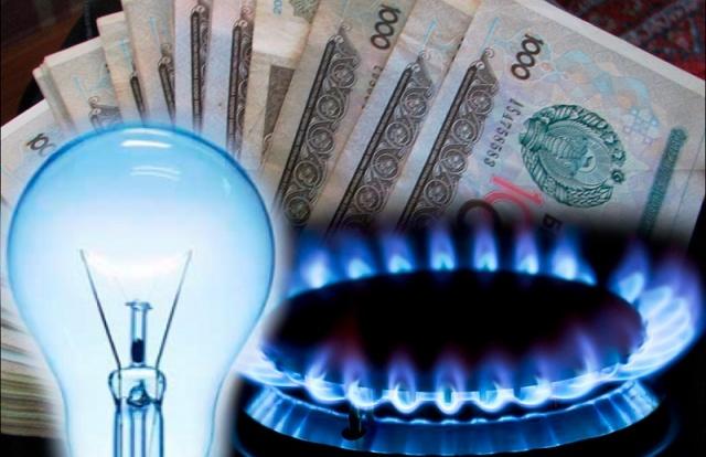 В Узбекистане планируют повысить тарифы на газ и электроэнергию