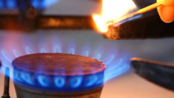 Тарифы на свет и газ пересмотрят в Грузии
