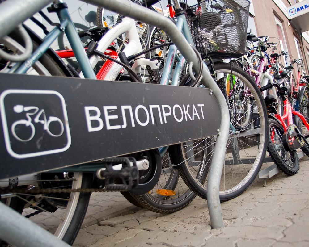 В Сергиевом Посаде запустили прокат велосипедов