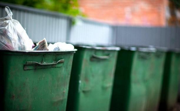 Тариф за вывоз мусора в Магадане увеличился на 5 рублей