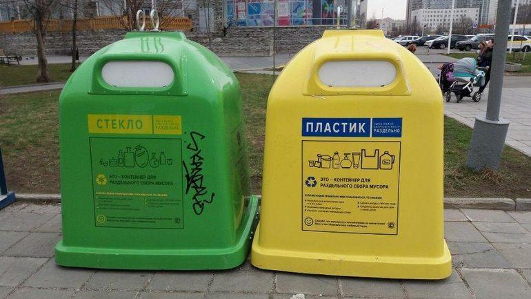 Мусорная реформа в Москве