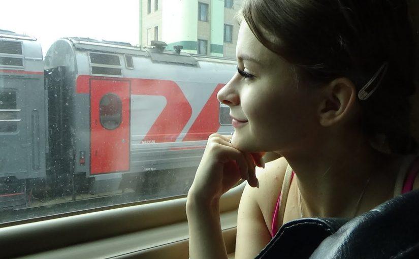 Возможность: доехать в купе до Казани за 500 рублей