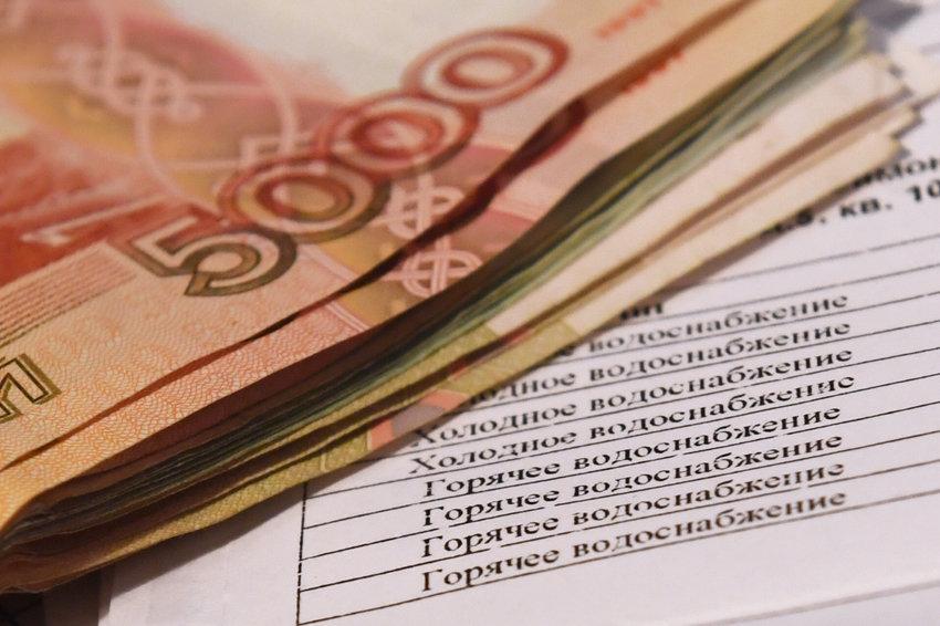 С тарифов ЖКХ сняли банковский процент