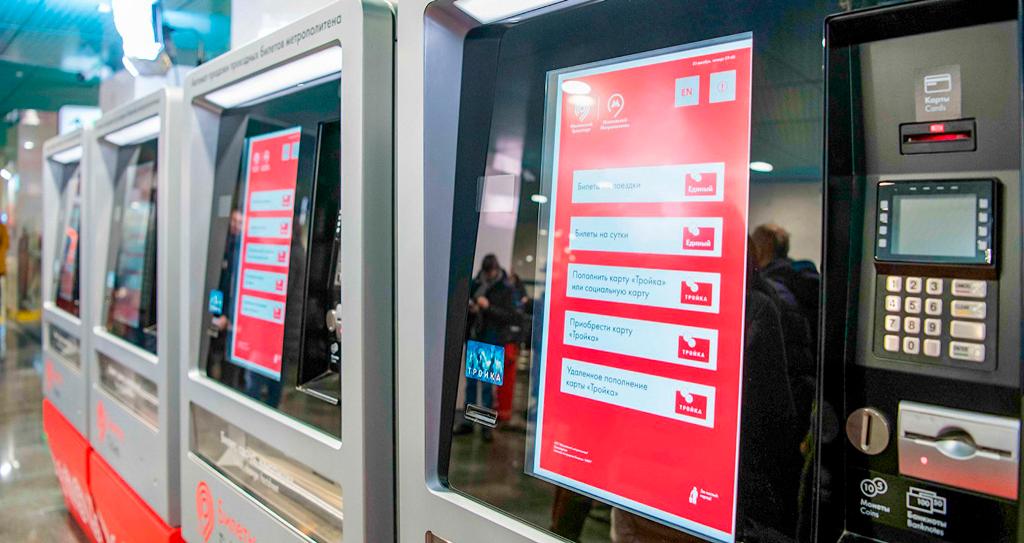 Встречаем новые тарифы: как и где можно будет оплатить проезд на МЦД