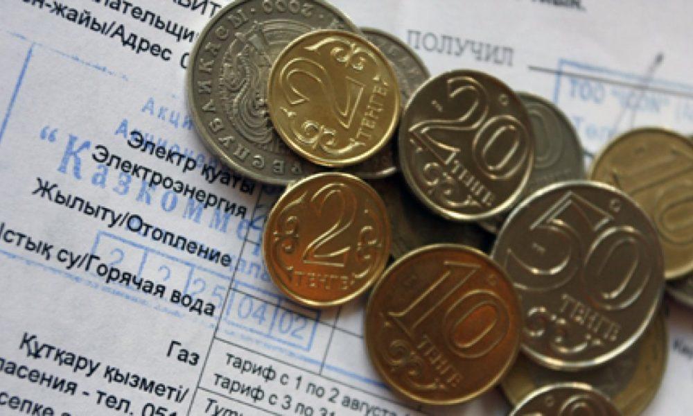 Предельные тарифы на электроэнергию до 2025 года утвердили в Казахстане