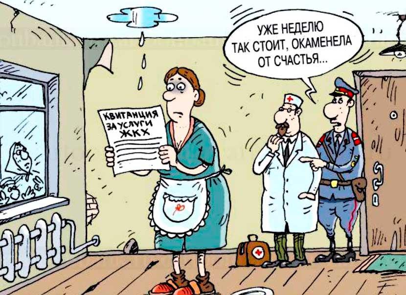 Тарифы На Услуги ЖКХ Скоро Снизятся! Или Как Коммунальщики Потребителей Обманывают.