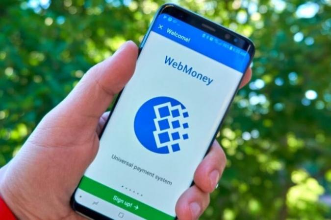Электронная система WebMoney с 1 октября 2019 года прекращает поддержку WMR-кошельков для граждан России