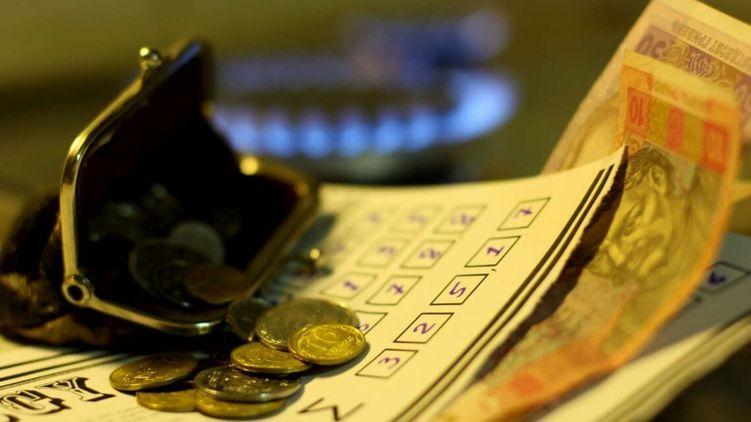 Как оформить субсидию с 1 октября и кто сможет ее получить