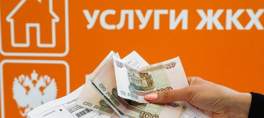 Оплату за ЖКХ и услуги связи начали принимать на кассах магазинов