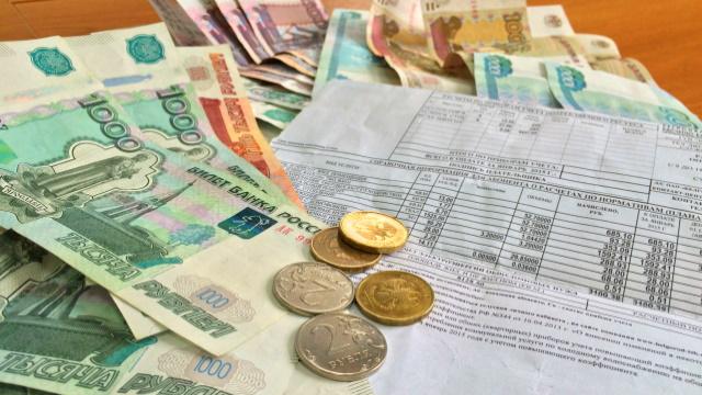В Госдуму внесён законопроект о предельном размере платы за услуги ЖКХ