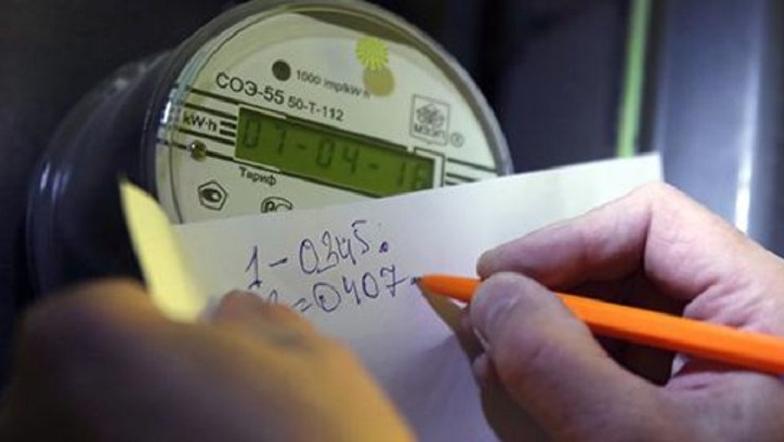 На сколько вырастут тарифы на электроэнергию в следующем году