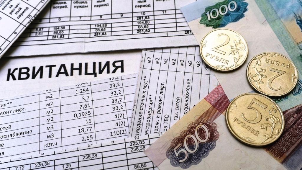 В стране появится единая платежка за ЖКХ