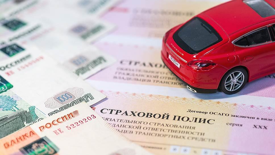 Полис ОСАГО подешевел на 5,4 процента до 5 395 рублей