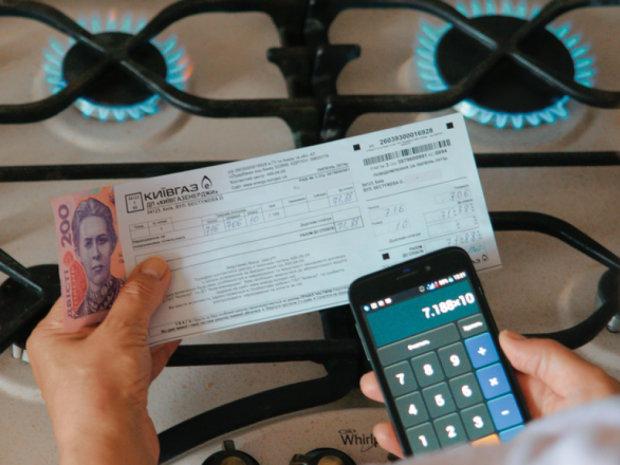 Цена на газ в ноябре вырастет: новые тарифы