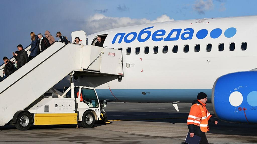 Победа повышает тариф на авиабилеты с вылетом из-за границы