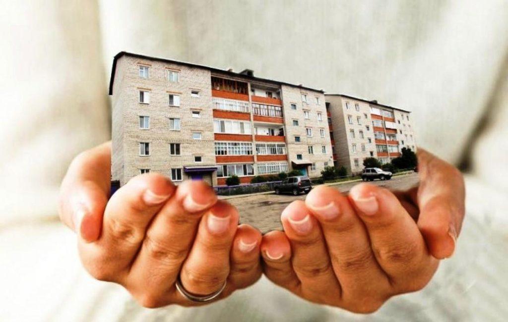 Ставропольцам рассказали о трёх способах управления жильём