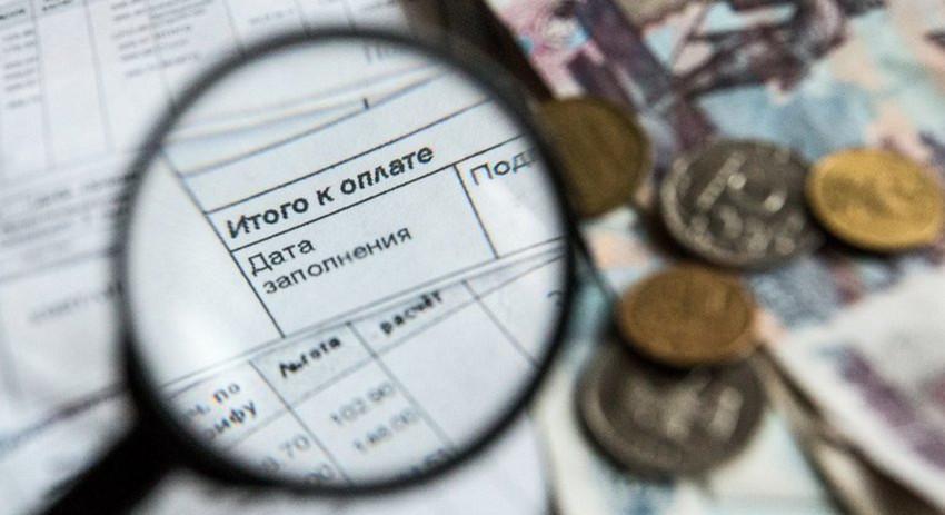 Коммунальные платежи калужан могут вырасти на 9 процентов