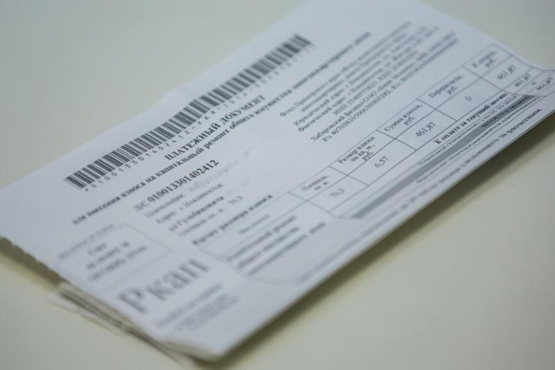 Тариф взносов на капитальный ремонт в Приморье вырастет в новом году