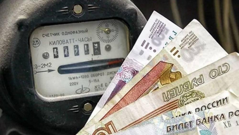 Для жителей Крыма понизят тариф за электроэнергию