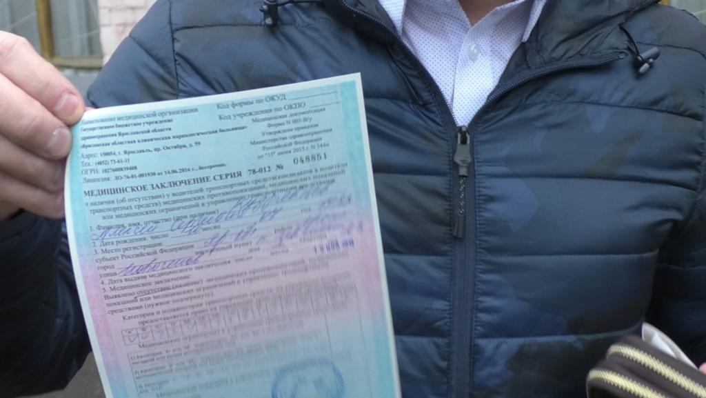 В Татарстане тариф на справку от нарколога изменится с 2020 года