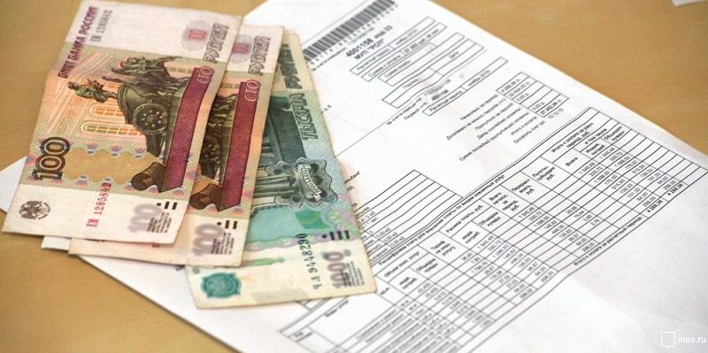 Рост тарифов в Москве в 2020 году сохранится в пределах инфляции