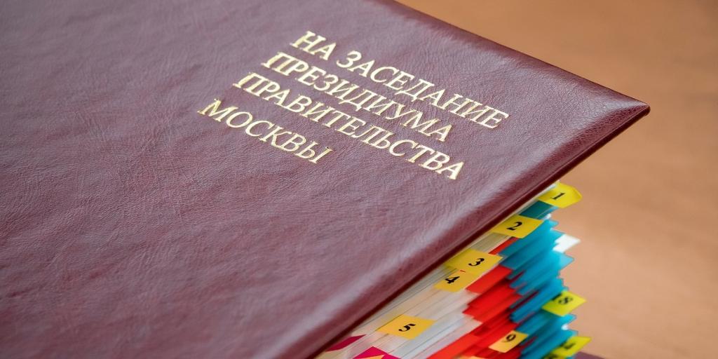 Правительство Москвы установило размеры отдельных социальных выплат на 2020 год