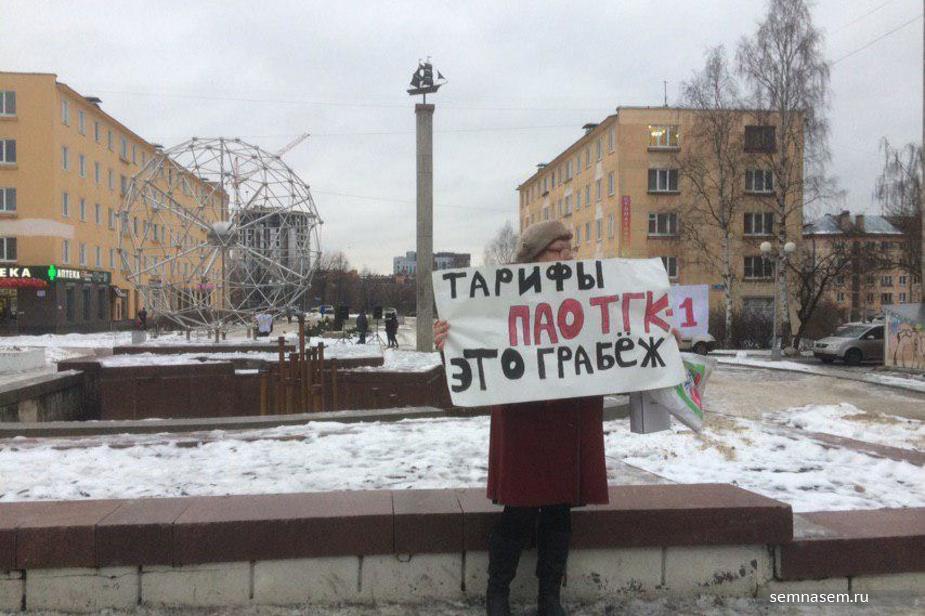 Жители Петрозаводска вышли на одиночные пикеты против высоких тарифов на тепло