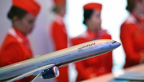 Аэрофлот введет безбагажные тарифы на дальнемагистральных рейсахhttps://www.interfax.ru/russia/688806