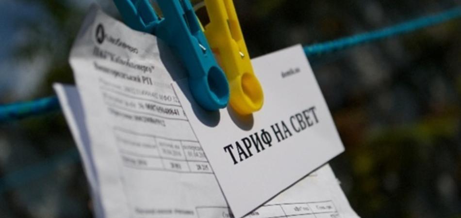 В Магаданской области в 2020 году на 30 процентов снизят тариф на электроэнергию