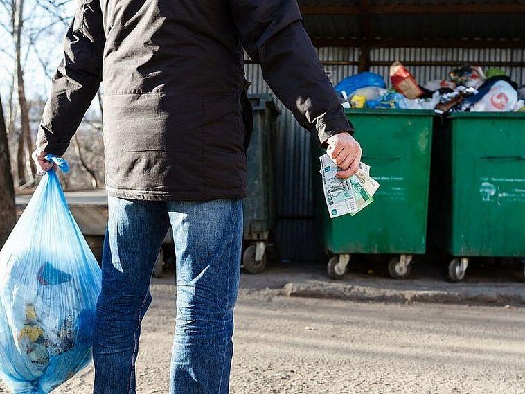 В Оренбуржье еще раз снизят тариф за вывоз мусора