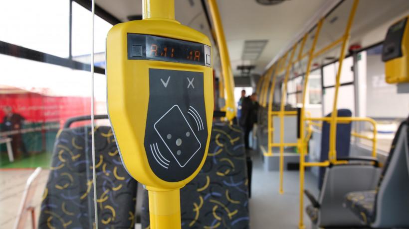 Единый тариф на проезд в социальном транспорте вводится в Сергиево-Посадском городском округе