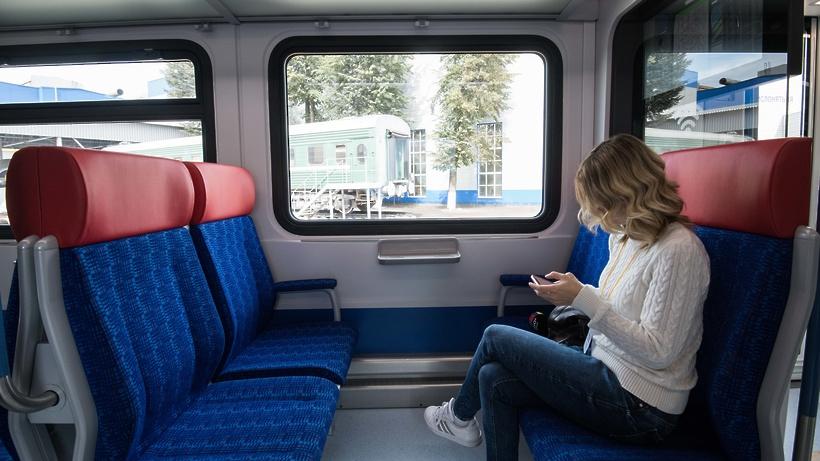 Метро в Одинцово: новые тарифы на проезд по МЦД
