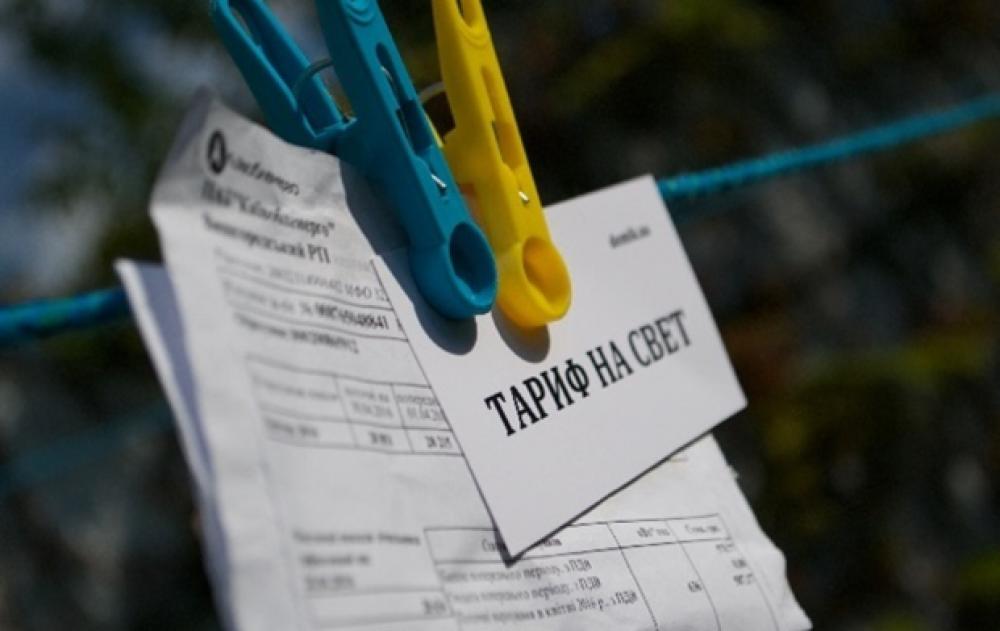 Тарифы на электроэнергию изменятся в Приморье