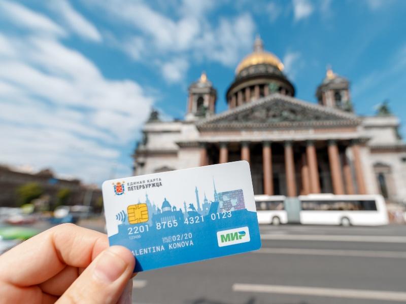 Как изменится жизнь петербуржцев в 2020 году